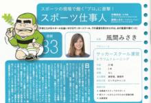 number_misaki