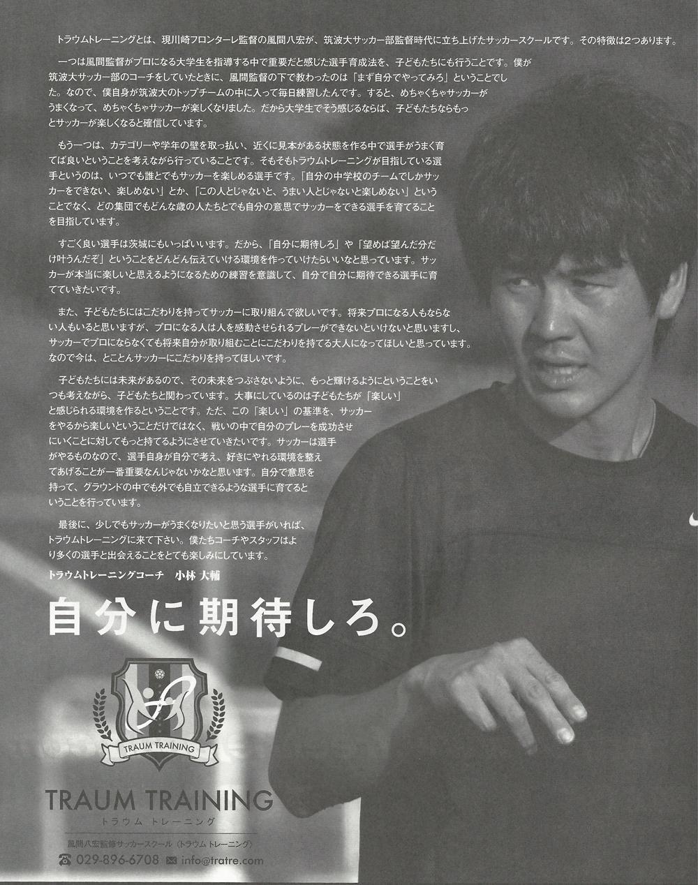 kobayashi_move-01