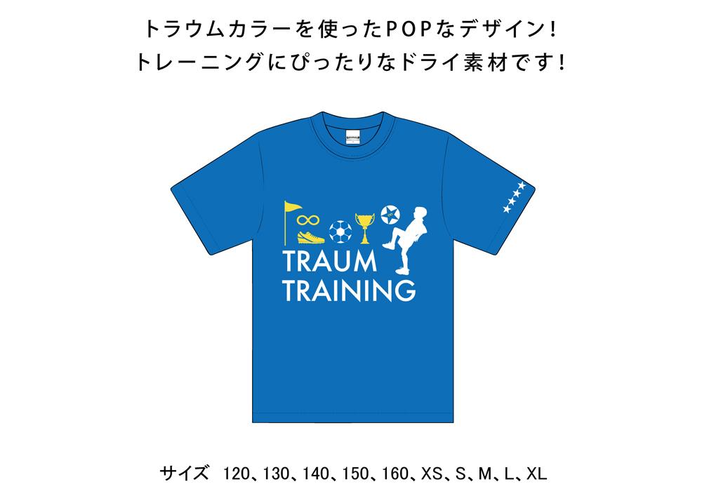 ドライシャツ-02